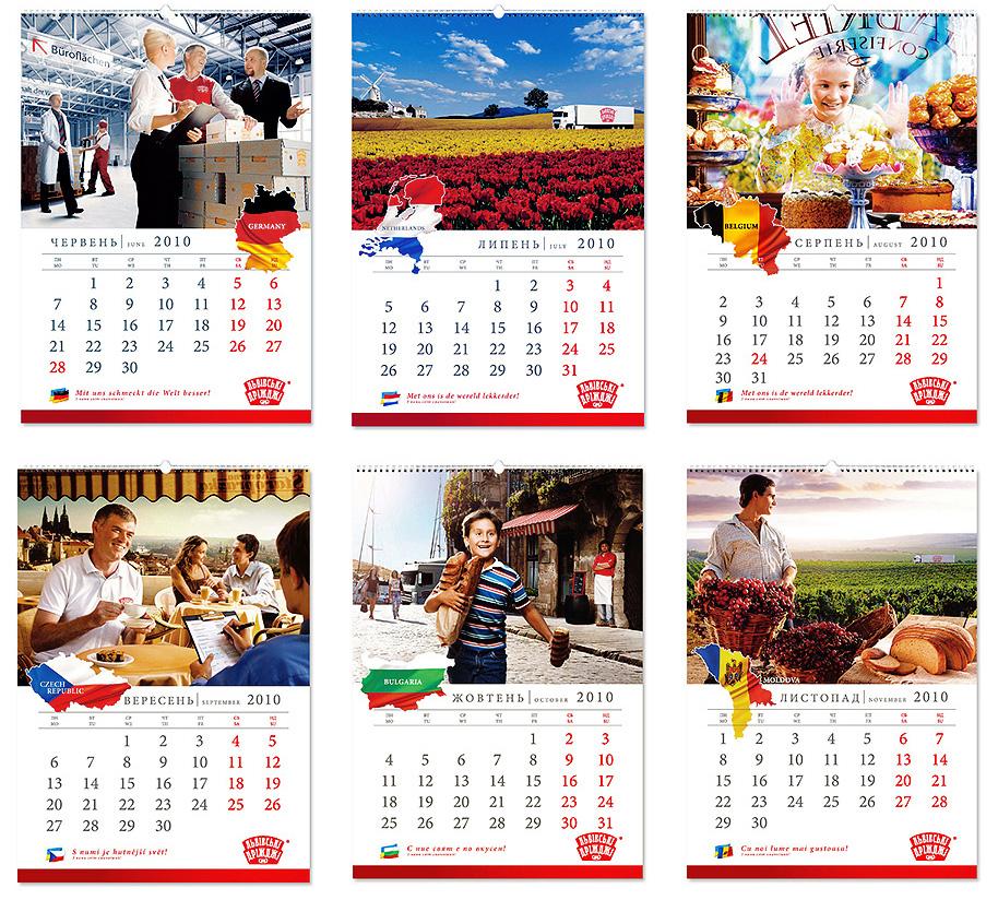 Сделать i календарь